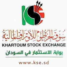 Khartoum Stock Exchange
