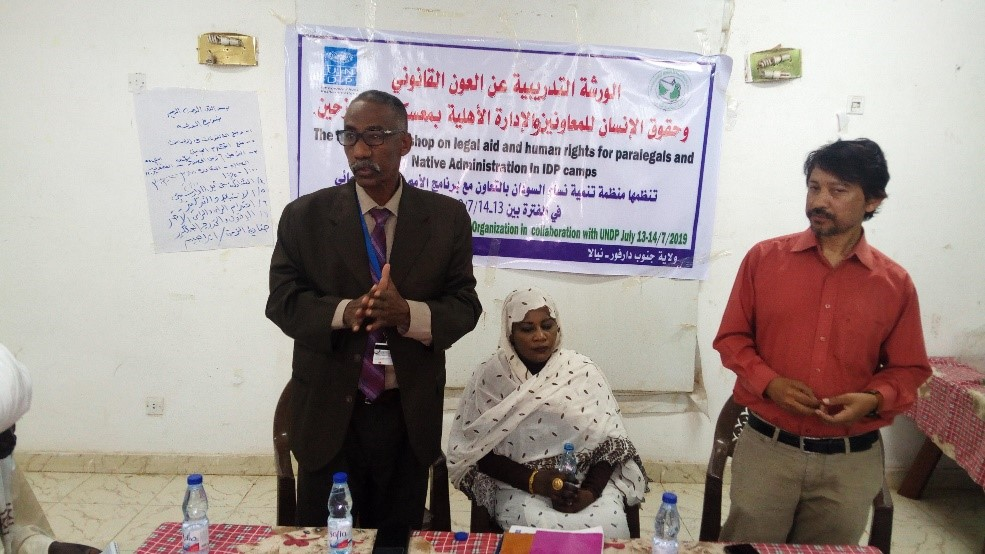 Workshop on Legal Aid and Human Rights Held in Nyala
