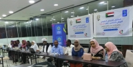 Sudan awarded top in initiatives of Youth Voluntary Forum
